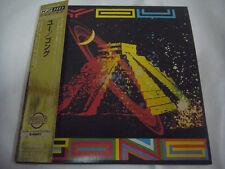 GONG-You JAPAN Mini LP CD w/OBI Magma Ange Pink Floyd Soft Machine Can Faust