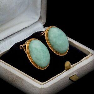 Antique Vintage Deco Retro 14k Gold Chinese Carved Jadeite Jade Stud Earrings