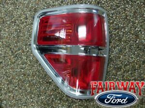 2009 thru 2014 F-150 OEM Genuine Ford Chrome LEFT Driver Tail Lamp Light NEW