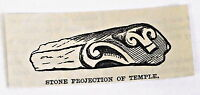 small 1883 magazine engraving ~ STONE PROJECTION OF TEMPLE