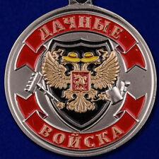 "Russian fun and joke AWARD МЕДАЛЬ - ""Veteran Country troops"""