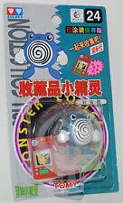 Pokemon Auldey Tomy Mni Pocket Figure Monster 1998 Vinatge rare #24 POLIWHIRL