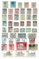 RUMANIEN  (  ROMANIA  )   -  LOT OF 109 STAMPS   - 4 IMAGES