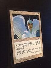 MTG MAGIC WEATHERLIGHT EMPYRIAL ARMOR (KOREAN ARMURE EMPYREE) NM