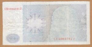 Super Rare Scarce Genuine 1980 Germany 10 Deutsche Mark with Major Mint ERROR