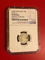 1860 THAILAND 1/4 BAHT RAMA IV NGC XF DETAILS SURFACE HAIRLINES