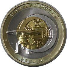 2012 The 3rd KOREA MONEY FAIR TRI-METAL MEDAL