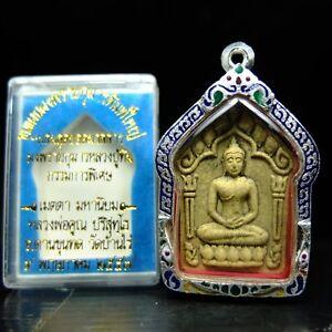 Phra Kun Paen Plai guman LP Koon wat banrai nakhon ratchasima Thai amulet #1