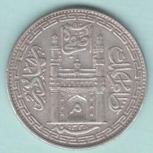 HYDERABAD STATE MIR MAHBUB ALI KHAN AH 1328 SILVER RUPEE RARE COIN