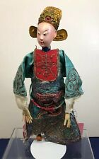 "10.5"" Antique Chinese Opera Doll Male Beautiful Embroidery Unbranded #S"
