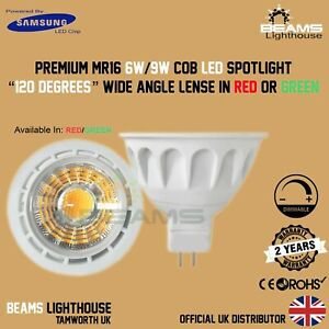 MR16 GU5.3 6W/9W Dimmable 12V DC 120⁰ COB LED Spotlight Light Bulb Red or GREEN