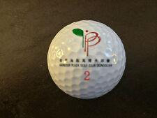 Harbour Plaza Golf Club (China) - Logo Golf Ball
