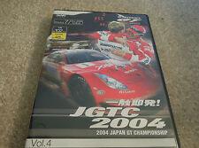 JGTC 2004 DVD Vol. 4 All Region DVD JDM Sports Car Racing Nismo Z Supra NSX