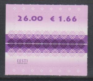 Estonia - 2010, Textiles Shades of Purple stamp - Self Adhesive - SG 625
