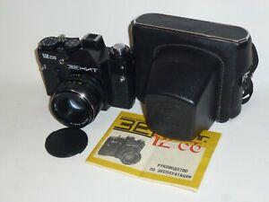 Zenit 12SD KMZ Soviet Russian 35mm SLR Camera + Lens Helios-44M-4 f2/58mm