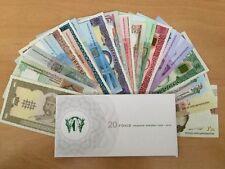"Ukraine banknote sets  ""20 Years of CORRENCY reform"" in envelope 2016 year"