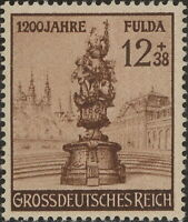 Stamp Germany Mi 886a Sc B270 1944 WW2 Fascism Palace City Palace Brown MNH