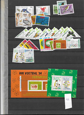 1994 MNH Republiek Suriname year collection