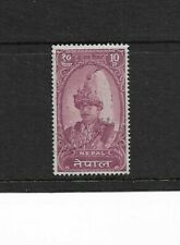 1962 Nepal - King Mahendra - Single Stamp - Used and Lightly Cancelled.