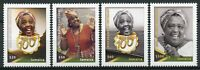 Jamaica Famous People 2020 MNH Miss Lou Birth Cent Writers Poets 4v Set