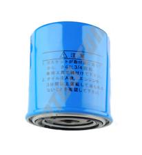 OE Spec Oil Filter Free Post UK-For R33 GTS-T RB25DET Skyline