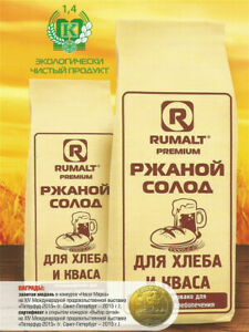 1lb Premium Dark Rye Malt, Fermented Russian Solod for Bread, Beer and Kvass
