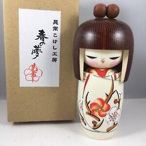 """Japanese Creative KOKESHI Wooden Doll 6.25""""H Girl Spring Dream Flower JAPAN MADE"""