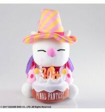 Final Fantasy peluche Moogle 30th Anniversary