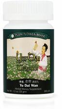 Plum Flower, Yu Dai Wan, 200 ct