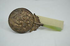 Vintage Jade Handle Hand Mirror Silver Metal Dragon Back Vanity