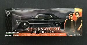 LootCrate Excl. - SUPERNATURAL 1967 Chevrolet Impala Sports Sedan Die-Cast - NIB