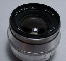 JUPITER 8 Russian Lens F 2/50 mm for M39 L39 mount FED Zorki Leica Camera  1681