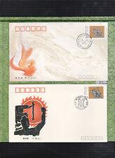China 1991 J179  2200th Anniversary of Chen Sheng & Wu Guang Uprising, 陈胜吴广