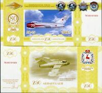 2013 AIRFORCE//AIRPLANE//JET UNC 80th ANNIV 1932-2012 RUSSIA 2500 2,500 R COMM