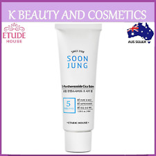 [Etude House] SoonJung 5-Panthensoside Cica Balm 40ml Sensitive Skin Soon Jung
