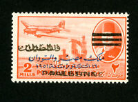 Egypt Stamps # NC25 VF OG LH Double Ovpt only 1 sheet exists