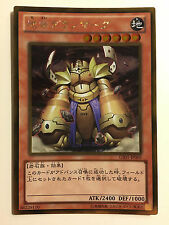 Yu-Gi-Oh! Granmarg the Rock Monarch Gold GS05-JP005