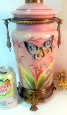 Superb PINK Bristol Victorian Urn  LAMP BUTTERFLIES FLOWERS Bronze Brass Mounts