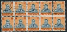 Thailand. Siam. 1984. King Bhumipol. 100 Baht in used BLOCK OF 10