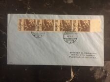 1954 Iceland Philatelic Special Cover to Flushing New York USA Four # 249