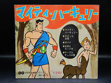 vintage Japanese the Mighty HERCULES little Rascals POPEYE flexi record Japan !!