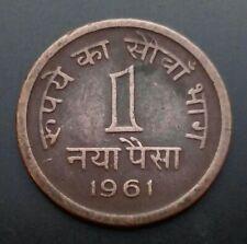 India 1 Naya Paisa 1961(C). KM#8.  One Cent coin. Calcutta Mint.