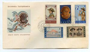 1963 GRECIA, BOY SCOUT, SPD, FDC
