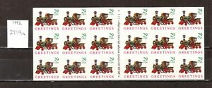 US Sc# 2719a Greetings (Toy Train) Booklet pane of 18 MNH.