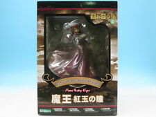 [FROM JAPAN]Maoyu Demon King Ruby Eyes Figure Kotobukiya