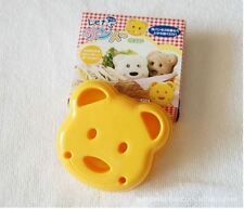 Bread Bear mould cutter lunch pack bento diy kids square sandwiches dinner new