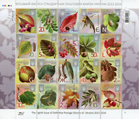 Ukraine 2017 MNH Flora Definitives 2012-6 20v M/S Trees Flowers Plants Stamps