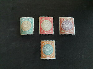 Antigua Edward VII Definitives SG31/2/3 & 35 mint C/V £36.25 in 2018