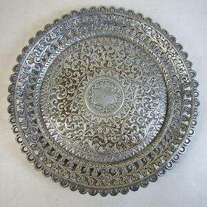 Antique 19th Century Colonial Indian Silver Reticulated Dish Plate 5.3ozt (164g)