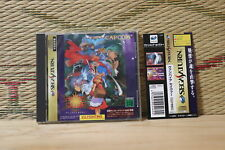 Vampire Savior w/spine card Sega Saturn SS Japan Very Good+ Condition!